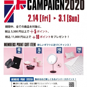 2F/マリークヮント「POINT UP CAMPAIGN!」