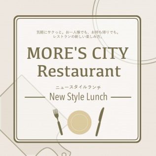 MORE'S CITY ~New Style Lunch~