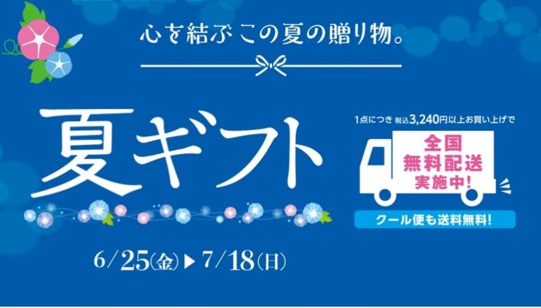 飛び降り モアーズ 横浜女子中学生集団飛び降り自殺事件